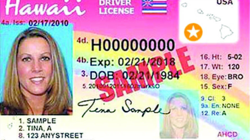 Hawaii Driver's License